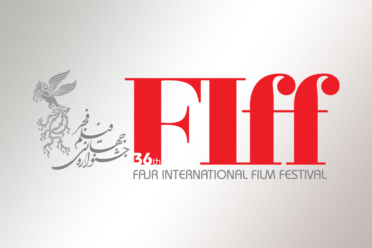 فیلم های پیشنهادی از سی و ششمین جشنواره جهانی فیلم فجر