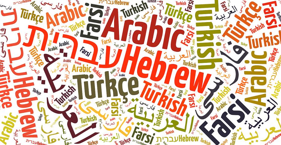 «فارسی» عربی نیست!