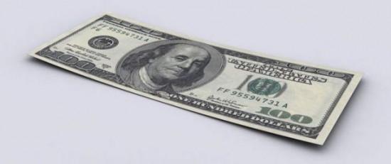 حکایتی در پوشالی بودن مفهوم پول
