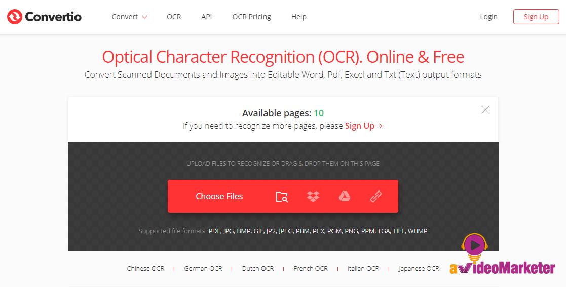 ابزار آنلاین OCR