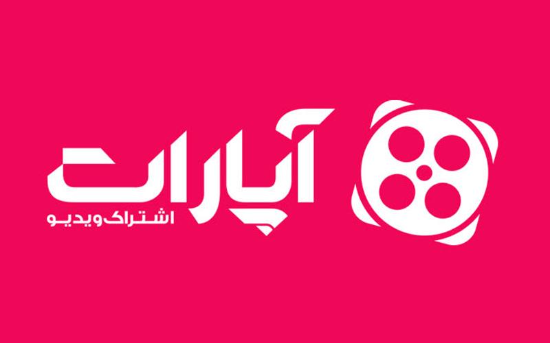 آغاز فعالیت رسمی شبکه فیلم نگاه در وبسایت آپارات