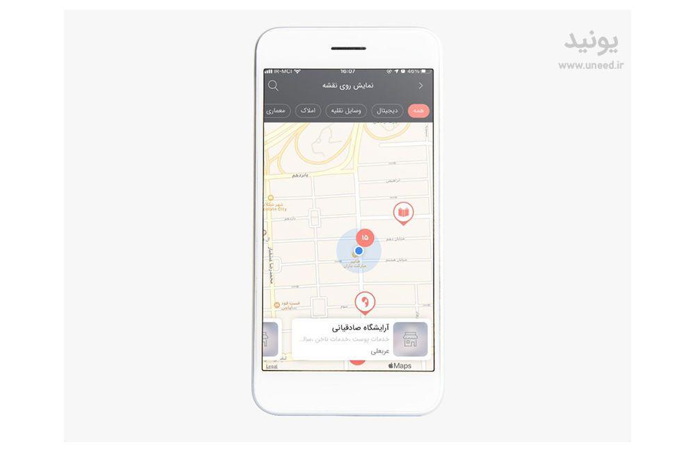 نمایش موقعیت فروشگاه ها در نقشه اپلیکیشن یونید