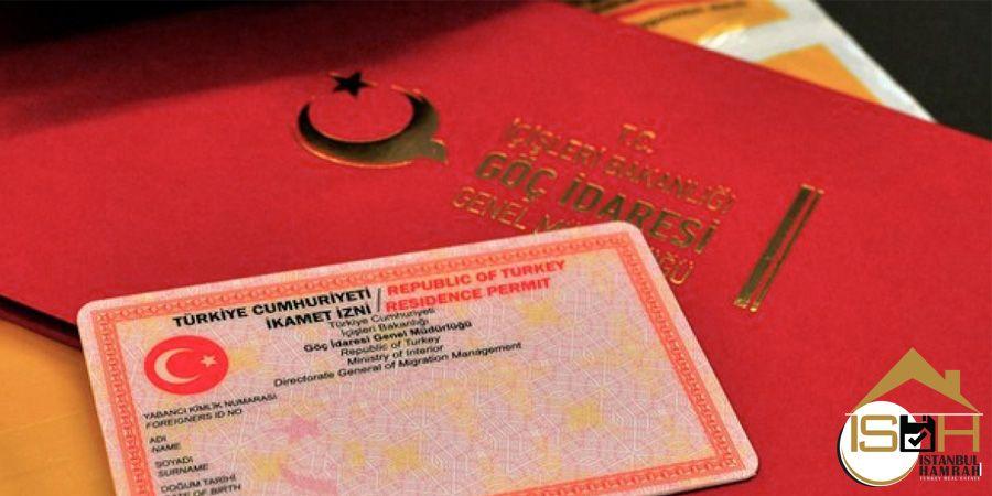 مزایا و معایب اقامت ترکیه