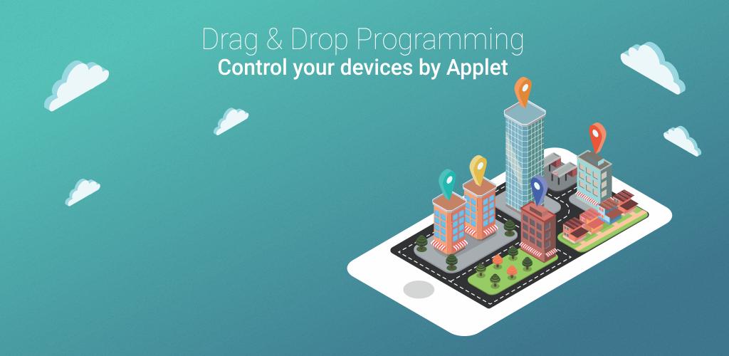 اپلت ها را می توان در برنامه Runtime اجرا نمود