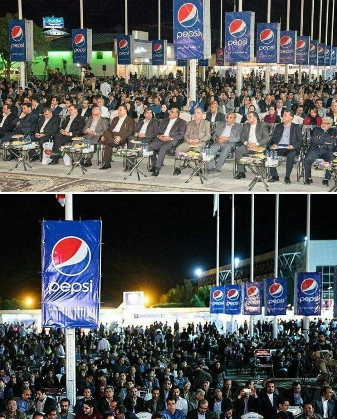 چرا پپسی و حمایت از تولید ملی را مسخره میکنیم!