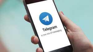 تلگرام ، بچه یتیم فضای مجازی !
