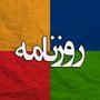 sharifdailymanager