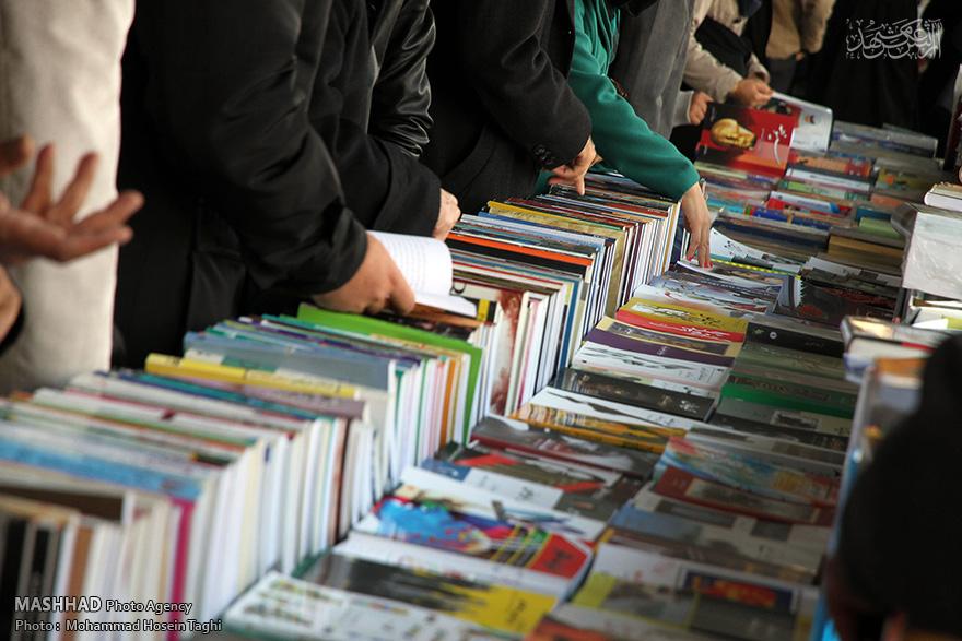 در حسرت جمعه بازار کتاب !