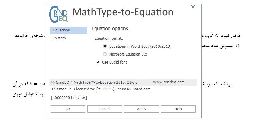 تنظیم مبدل برای تبدیل به Equations با بکارگیری فونتهای خانواده Euclid