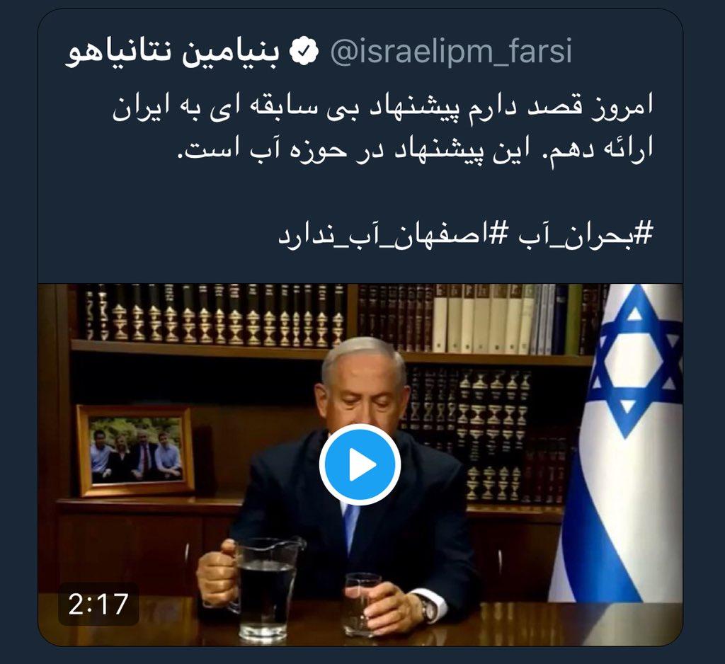 سلام گرگ بی طمع نیست!(نتانیاهو وحل بحران اب ایران)