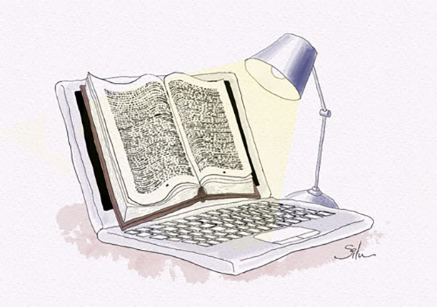 نوشته های نسیم،قسیم،جسیم