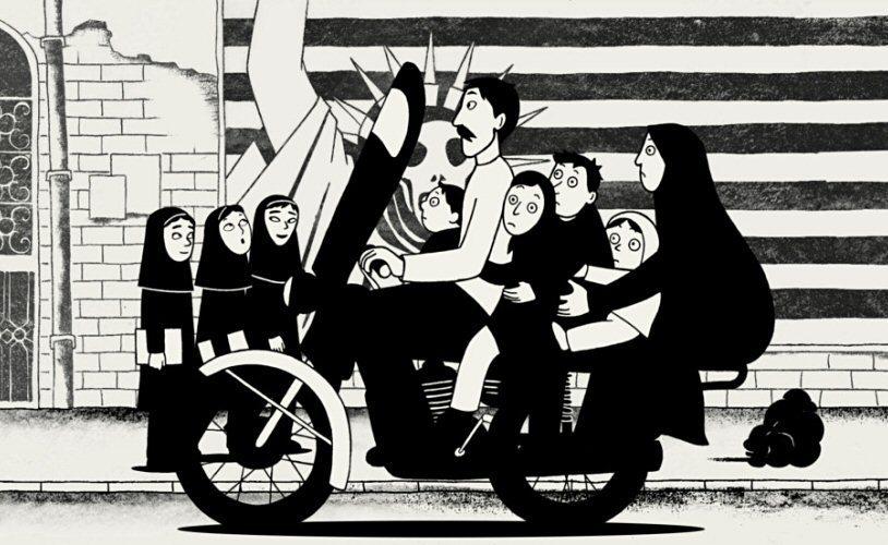 تصویر اسکلت مجسمه آزادی و خانواده عیالوار طبقه متوسط اوایل انقلاب