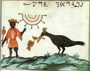کتاب شیطانی سیپریانوس، کلید جهنم