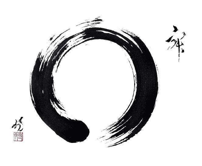 زیباییشناسی ژاپنی