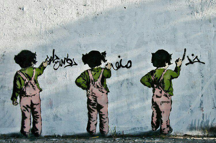 دیوارنگاری-graffiti