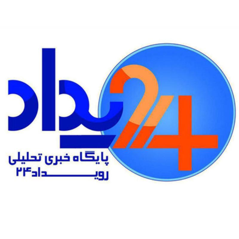 rouydad24ir