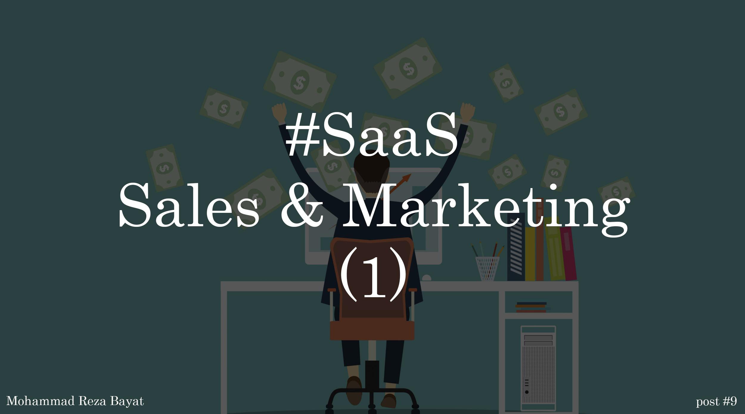 فروش و بازاریابی در کسبوکارهای نوپای حوزه نرمافزارهای ابری (SaaS) (قسمت اول)