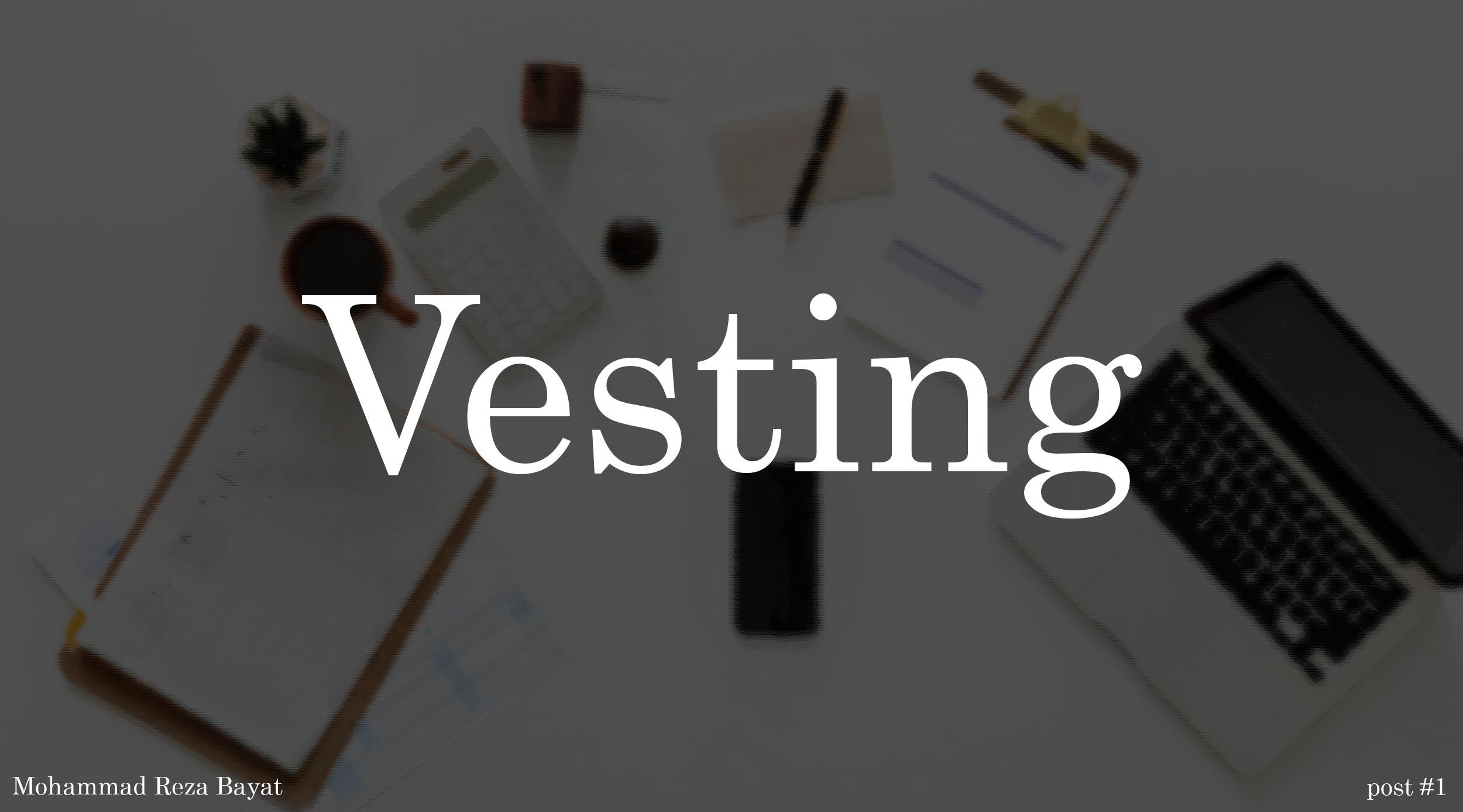 موضوع اعطای سهام (Vesting) در قراردادهای سرمایه گذاری خطرپذیر