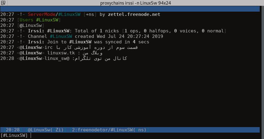 اموزش کار با IRC(قسمت سوم)