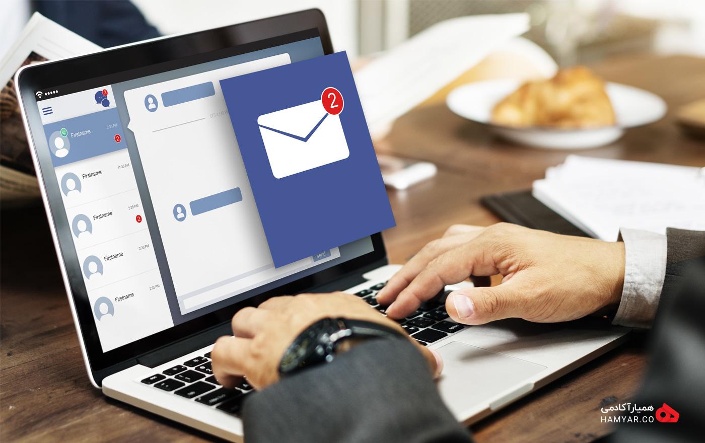 11 نکته کلیدی درباره ایمیل مارکتینگ