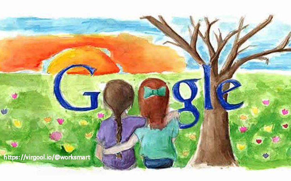 برای کسب رتبه اول گوگل تنها با او دوست باشید!