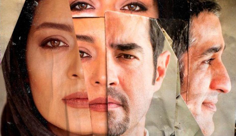 نقد فیلم « هزارتو » با بازی شهاب حسینی و ساره بیات