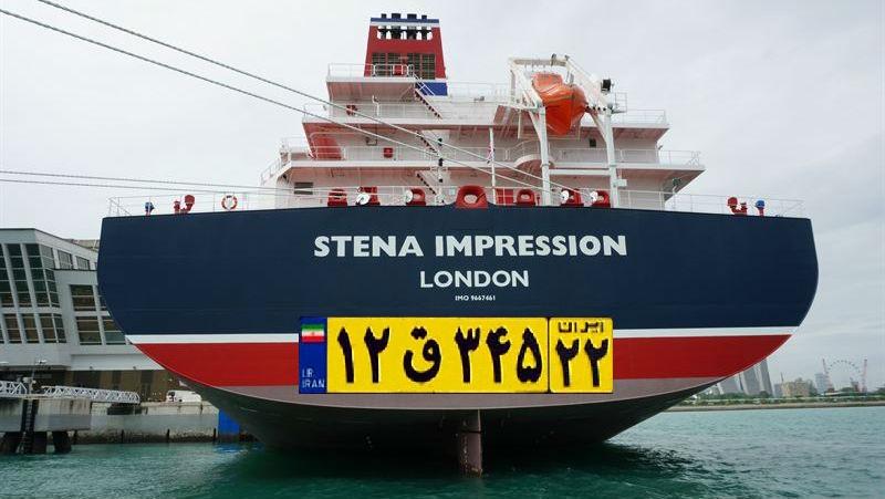 تعویض پلاک نفتکش انگلیسی استنا ایمپر!