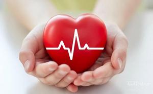 قلب خود را بیمه کنید!