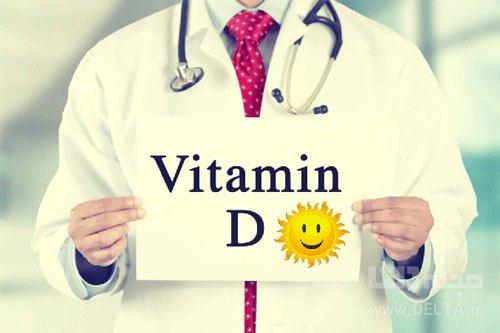 کمبود ویتامین D سرطان زا است؟