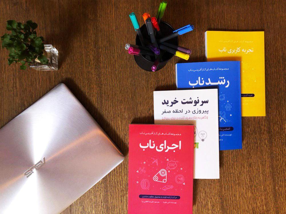 کتابهای من (به جز سرنوشت خرید که نگین بازرگان مترجمش هست)