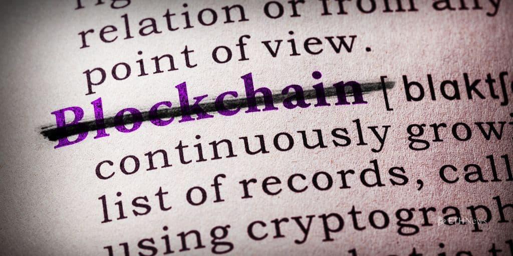 چرا تعریف قانونی زنجیرهبلوک میتواند خطرناک باشد؟