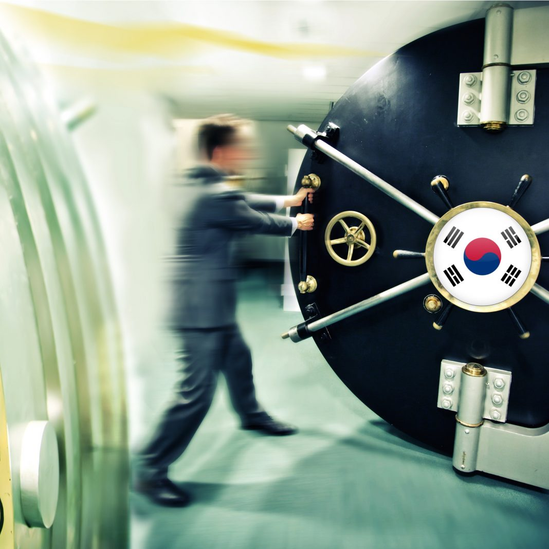 دومین بانک بزرگ کرهجنوبی خزانه مجازی و کیفپول بیتکوین را معرفی میکند