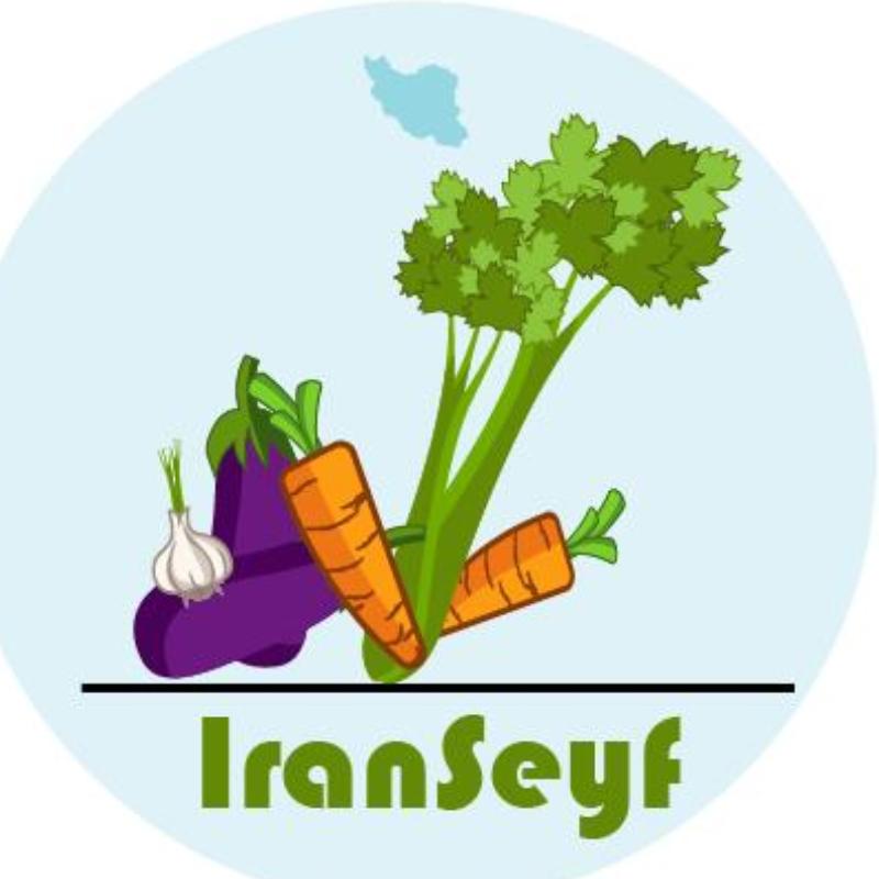 سبزی و صیفی جات ایران