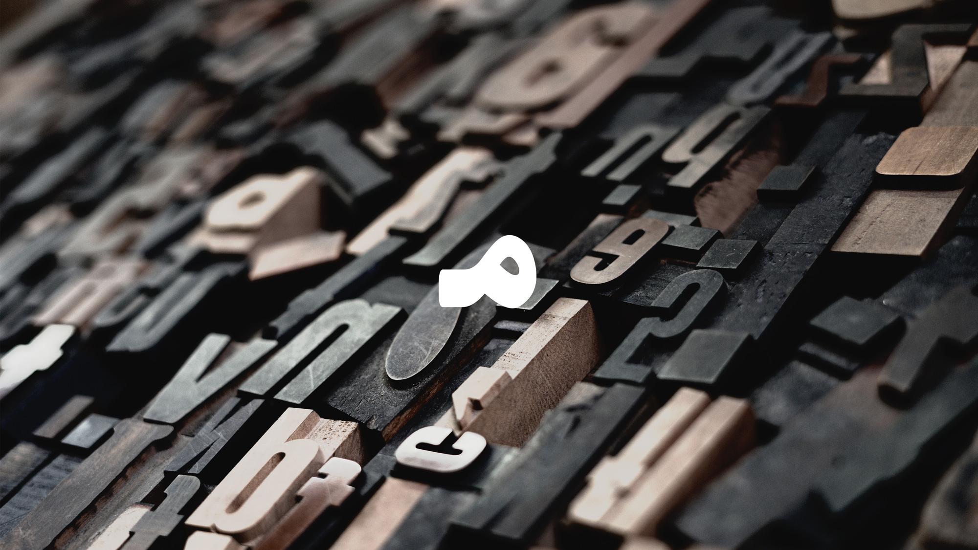 یادداشت سئویی: ۳۶ روش برای نوشتن عنوان