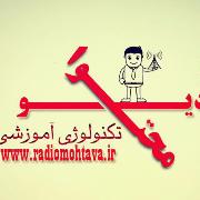 radiomohtava