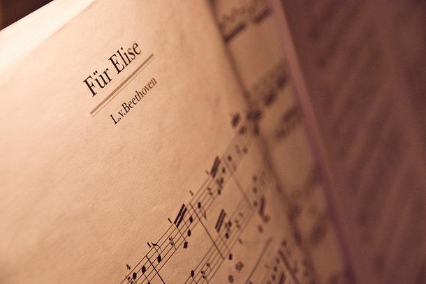 تئوری موسیقی . قسمت سوم