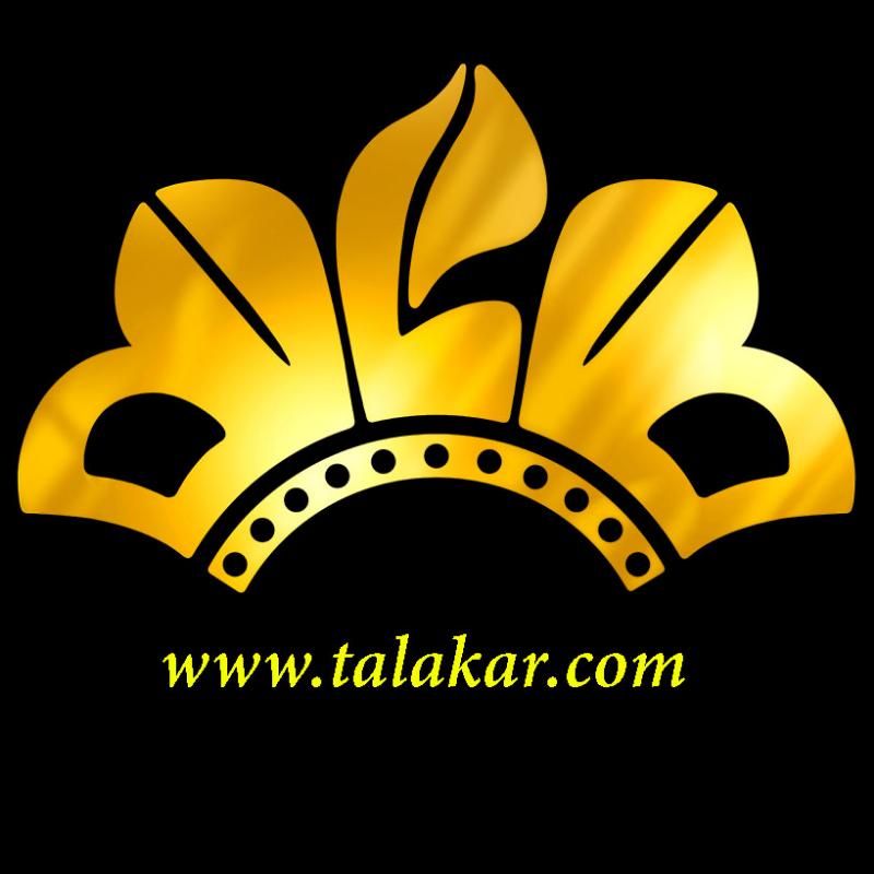 talakar