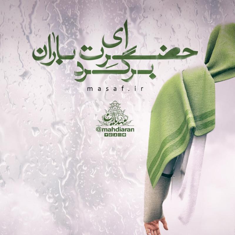 محمد باقر فکوری