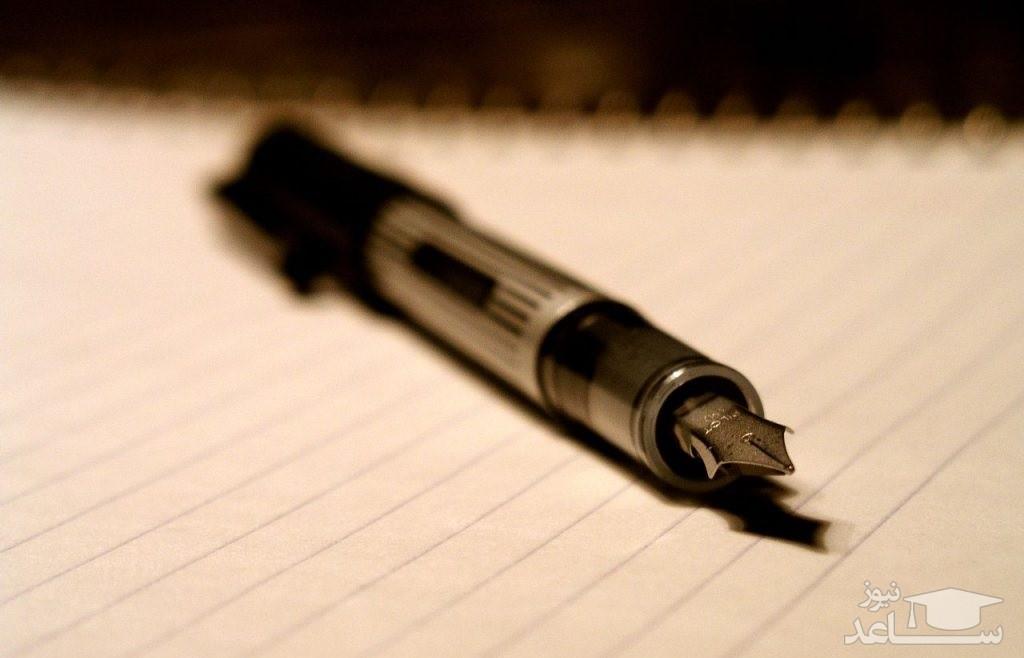 راه کارهایی برای نوشتن یک پروپوزال کاری قوی