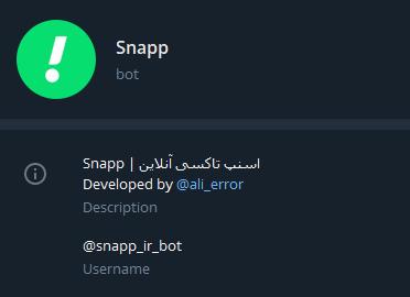 ربات تلگرامی غیر رسمی اسنپ، تاکسی آنلاین