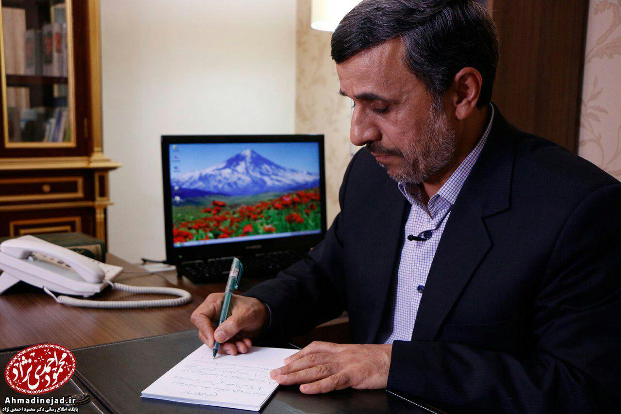 پیشنهادهای مهم دکتر احمدی نژاد به رهبر معظم انقلاب برای اصلاح امور و نحوه مدیریت کشور