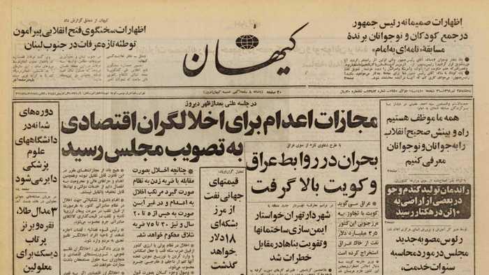 شهروندی و چرخه بیپایان اخبار روز!