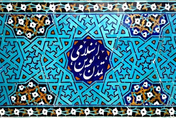 نگاه فعال به مسیر پنجگانه جمهوری اسلامی(ما و تمدن اسلامی): یادداشتی از سعید شفیعی