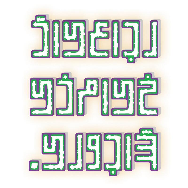 فونت «چند رنگ» فارسی و لاتین کیخسرو درخشان