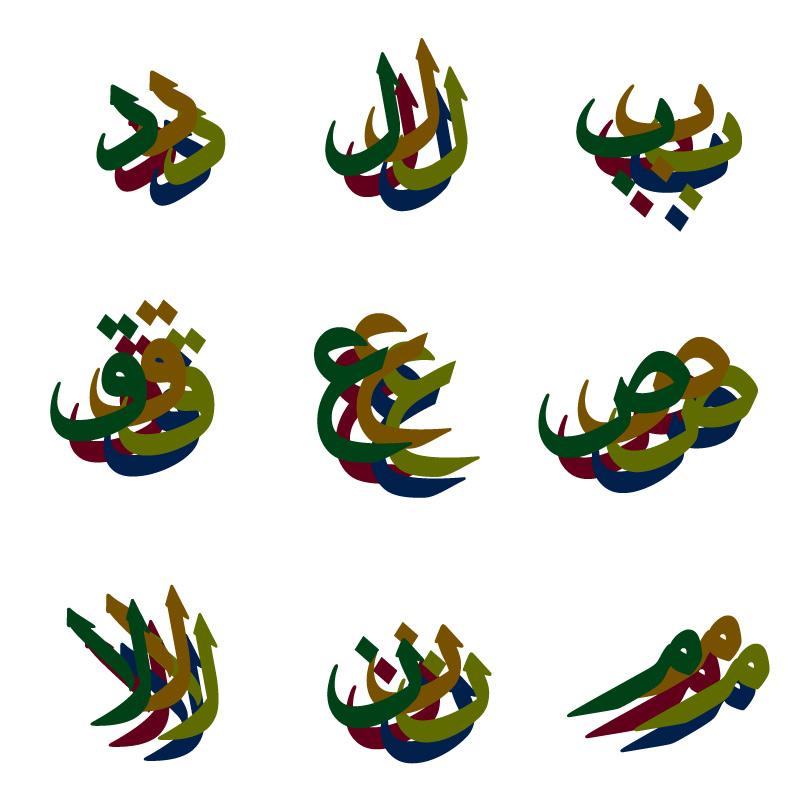 حروف فونت رنگینثلث