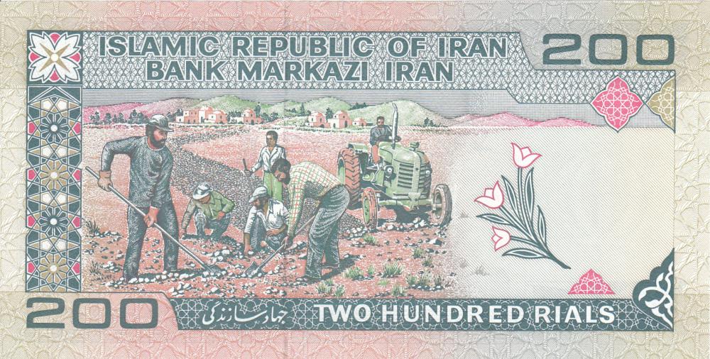 اسکناس ۲۰ تومانی قدیم که حالا دیگر کاملا منسوخ است. تصویر از banknoteworld.com