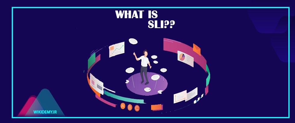 کلمات کلیدی LSI چیست و در سئو چه تأثیری دارد؟