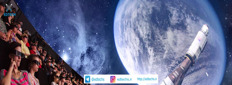 یادگیری نجوم و معرفی اپلیکیشن SOLAR WALK