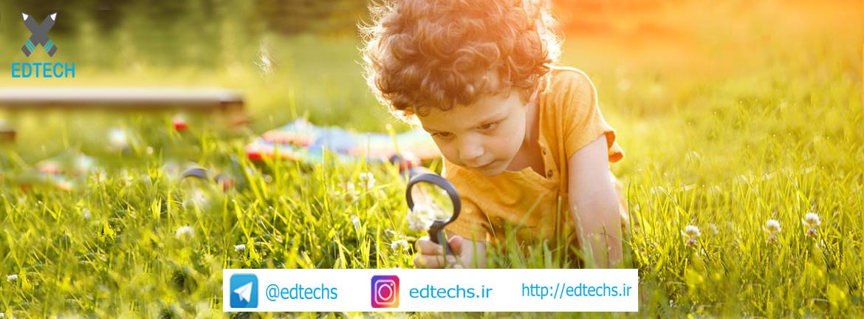 بررسی اهمیت فعالیتهای علمی در توسعه مهارت یادگیرندگان جوان
