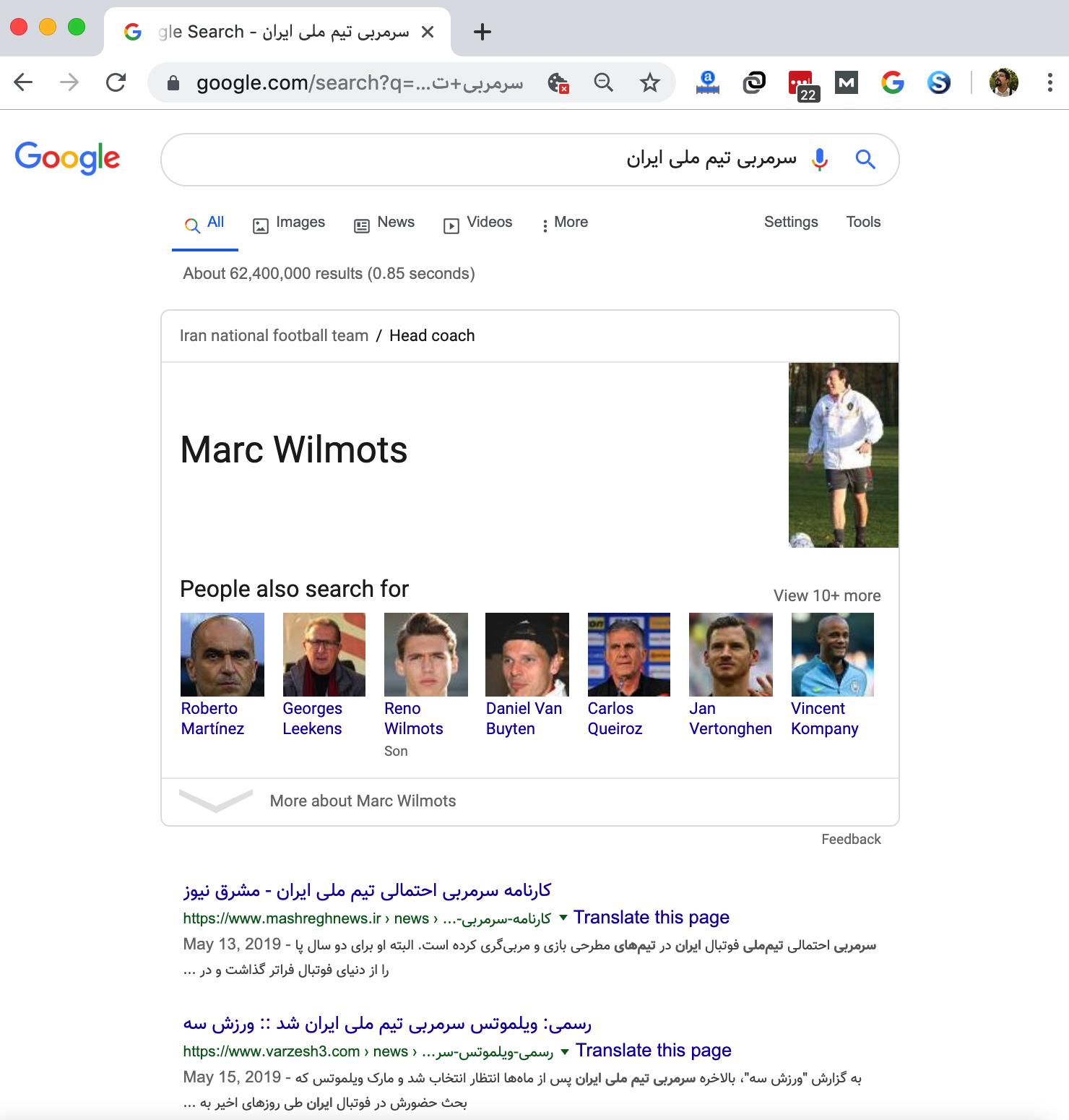 یک نمونه zero-click search